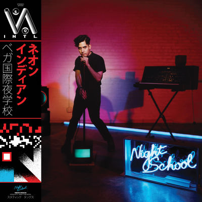 Neon Indian: VEGA INTL. Night School: Yellow Vinyl