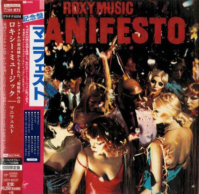 Roxy Music: Manifesto: Platinum SHM-CD
