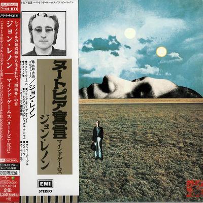 John Lennon: Mind Games: Platinum SHM-CD