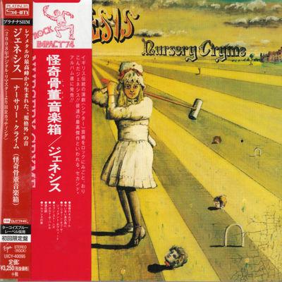 Genesis: Nursery Cryme: Platinum SHM-CD