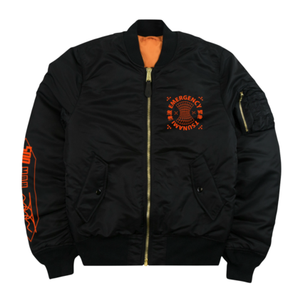 Nav: AIR RESCUE ALPHA MA-1 BOMBER JACKET