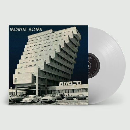 Molchat Doma: Floors: Limited Edition Clear Vinyl