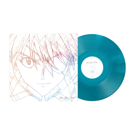 Hikaru Utada : One Last Kiss: Limited Edition Crystal Blue Vinyl