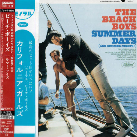 The Beach Boys: Summer Days (and Summer Nights!!): Platinum SHM-CD