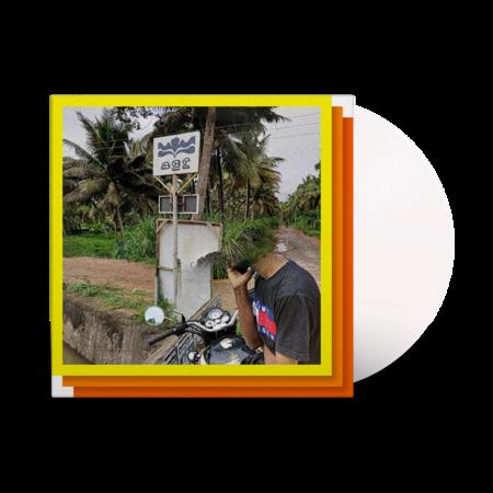 E. VAX: E. Vax: White Vinyl LP
