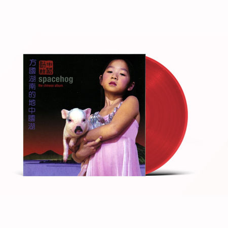 Spacehog: The Chinese Album: Limited Edition Maroon Vinyl