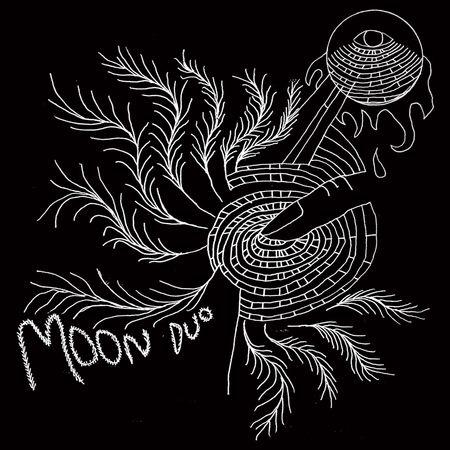 Moon Duo: Escape [Expanded Edition]: Black Vinyl