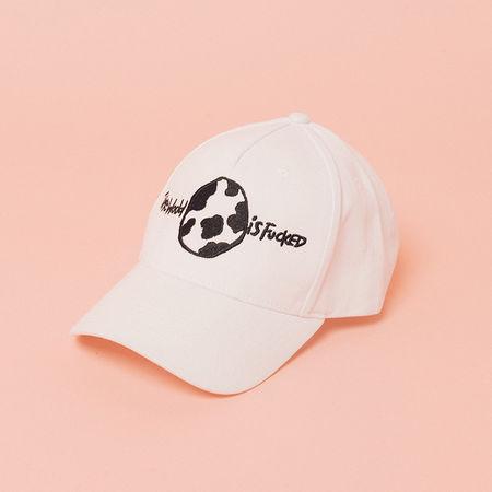The 1975: World Hat