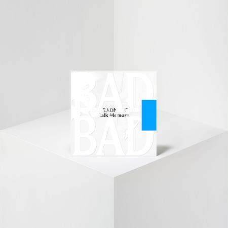 BadBadNotGood: Talk Memory: Black Vinyl 2LP