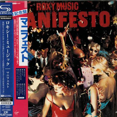 Roxy Music: Manifesto: SHM-CD
