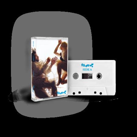 Lump: Animal: Cassette