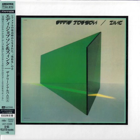 Eddie Jobson / Zinc.: The Green Album: Platinum SHM