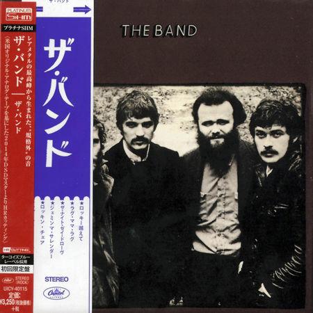 The Band: The Band: Platinum SHM-CD