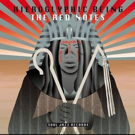 Hieroglyphic Being: The Red Notes