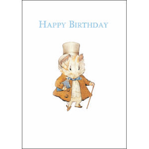 Other Characters: The Amiable Guinea Pig Birthday Card
