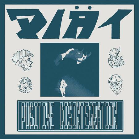 Diät: Positive Disintegration