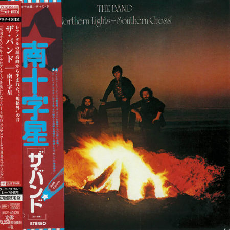 The Band: Northern Lights - Southern Cross: Platinum SHM-CD
