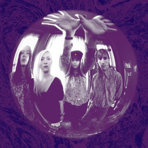 The Smashing Pumpkins: Gish (CD)