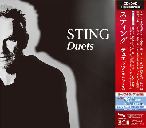 Sting: DUETS:  Japan SHM -CD album + DVD