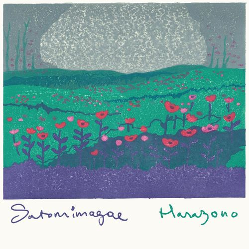 Sotomimagae: Hanazono: Black Vinyl LP