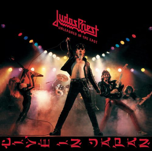 Judas Priest: Unleashed In The East [Live in Japan]: Vinyl LP