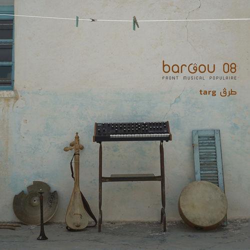 Bargou 08: Targ