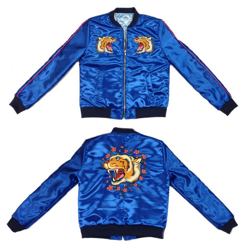 Katy Perry: Eye of The Tiger Satin Jacket - Small