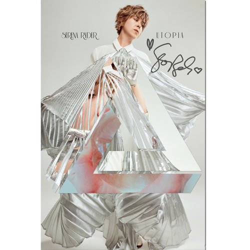 Serena Ryder: Utopia Lithograph (Signed)