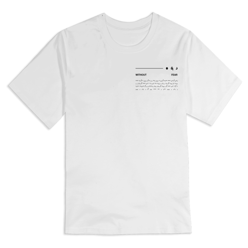 Dermot Kennedy: Orbit Short Sleeve White Tee