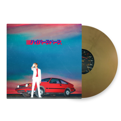 Beck: Hyperspace Limited Edition Gold Vinyl