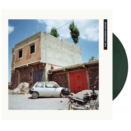 "The Japanese House: Swim Against the Tide 12"" EP"