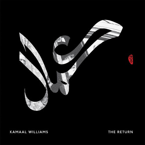 Kamaal Williams: The Return