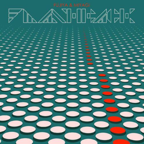 Fujiya and Miyagi: Flashback: Limited Edition Red Vinyl