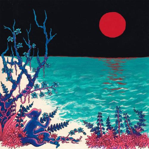 Glass Beach: The First Glass Beach Album