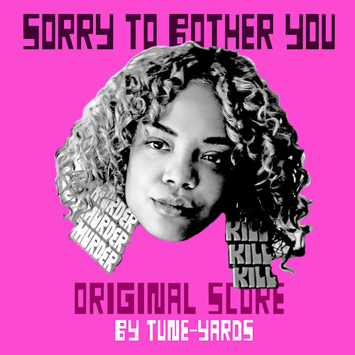 tUnE-YaRdS: Sorry To Bother You (Original Score) Vinyl
