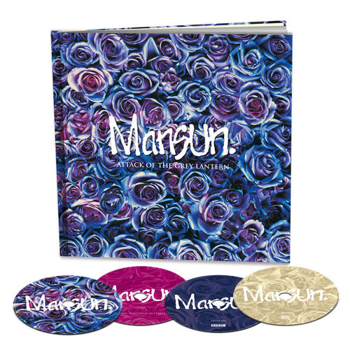 Mansun: Attack of the Grey Lantern: 21st Anniversary Remastered Edition
