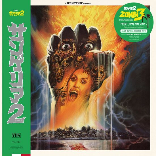 Stefano Mainetti: Zombi 3: Green Vinyl
