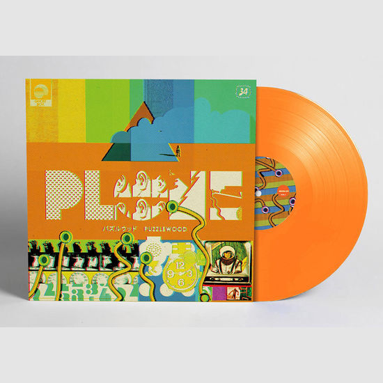 Plone: Puzzlewood: Limited Edition Orange Vinyl