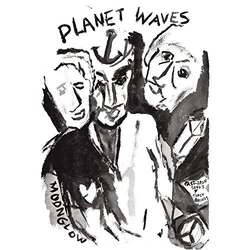 Bob Dylan: Planet Waves [2019 Reissue]
