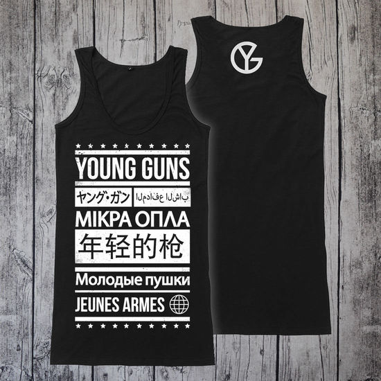 Young Guns: Languages Vest