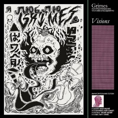 Grimes: Visions