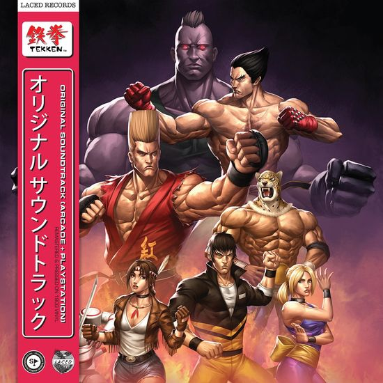 Namco Sounds: Tekken: Deluxe Gatefold Double Vinyl 2LP