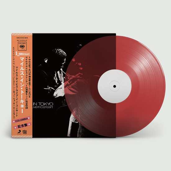 Miles Davis: Miles In Tokyo: Limited Edition Translucent Red Vinyl