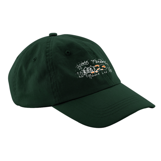 Sports Team: Cat Cap: Bottle Green