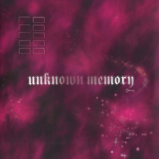 Yung Lean: UNKNOWN MEMORY: Limited Trans-Magenta Coloured Vinyl