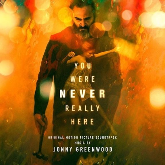 Jonny Greenwood: You Were Never Really Here: Original Motion Picture Soundtrack: Amber Marble Vinyl