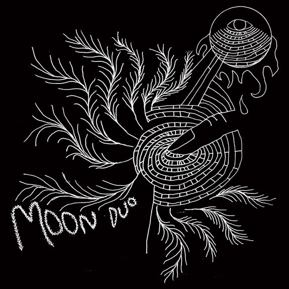 Moon Duo: Escape [Expanded Edition]: Black Vinyl
