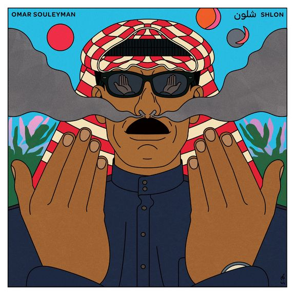 Omar Souleyman: Shlon