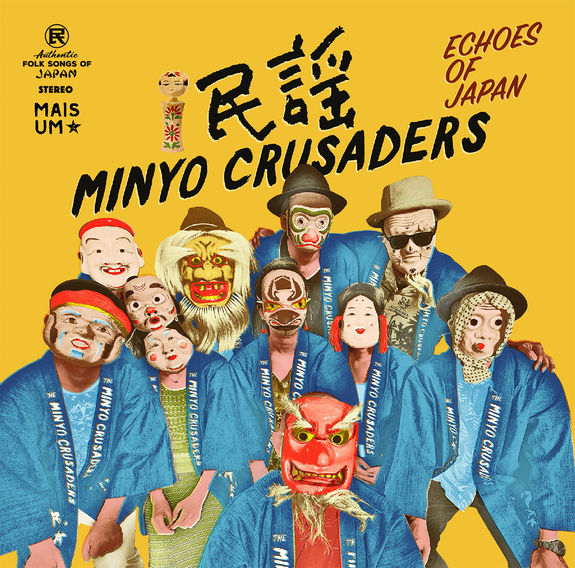 Minyo Crusaders: Echoes of Japan