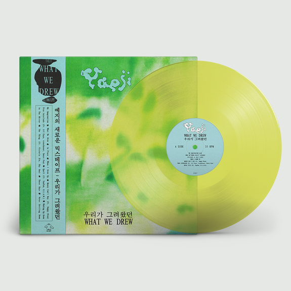 Yaeji: WHAT WE DREW 우리가 그려왔던: Limited Edition Clear Yellow Vinyl